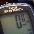 自転車を購入してから、そろそろ1ヶ月半。 一緒に買ったサイクルコンピュータのオドメーターが 間もなく、300kmを迎えようとしています。 1日平均に...