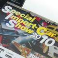 p> 先週土曜日にSIS東京スペシャルインポートカーショーへ行ってきました! ショップの出展はもちろん、メーカーも数えるほど。 土曜日だというのに、...