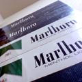 10月1日、タバコの大幅な値上げ日が近づいてきたので、タバコの買い置きをしておきました。 あれば、あるだけ吸ってしまう気がするので、 まとめ買いはあ...