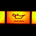 技術の進歩にともない車と接するあるいは関わる接点が一段と減ってしまった現代。エンジンオイルの点検すら車にお任せ、オイル量を知るゲージもなくなり、警告...