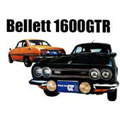 いすゞベレットは、'64年のデビューから'73年まで、国産スポーティモデルの代表として君臨していた。スカイラインGTが「スカG」と愛称(略称)で呼ば...