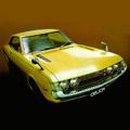 '70年代前後、アメリカではマスタングを中心とした「スペシャルティカー」というカテゴリーが人気を集めていた。それにあやかって登場したのがトヨタ・セリ...