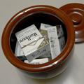 10月1日から増税となったタバコだが、11月19日で50日が経過した。買いだめと言うほど買わなかったが3カートンは買っておいた。およそ9日間分の備蓄...