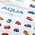トヨタの新しいハイブリッドカーAQUA(アクア)、世界一低燃費の35.4km/lだそうです。価格も169〜179万円全長3995ミリ重量1050キロ...